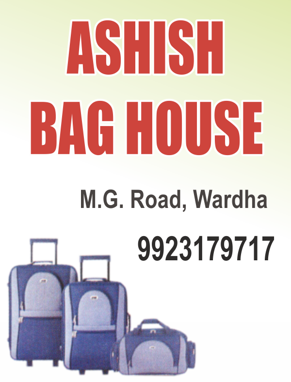 Ashish Bag House