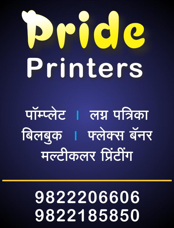 Pride Printers